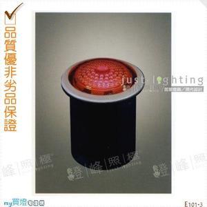 【地底投射燈】LED。工程塑膠 直徑12cm※【燈峰照極my買燈】#E101-3