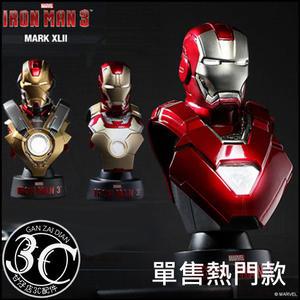 甘仔店3C配件 MARVEL授權 HOT TOYS Iron Man3 鋼鐵人3 單售 胸像 野獸國 馬克42 12 33 現貨