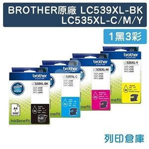 原廠墨水匣 BROTHER 1黑3彩 高容量 LC539XL BK+LC535XL C/M/Y /適用 Brother MFC J200/DCP J100/J105