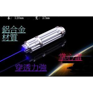 超迷你 藍光雷射筆 標示10000mw ~1.6w可調焦 點火燒紙箱+ 可燃火柴鞭炮金紙