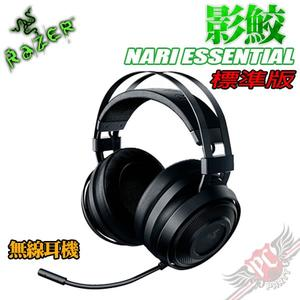 [ PC PARTY ] 雷蛇 Razer Nari Essential 影鮫 標準版 無線耳機