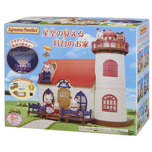 森林家族 房屋 星空燈塔