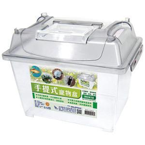 義大文具~W.I.P 手提式寵物盒 水族箱 生態觀察 W2418