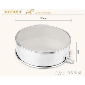 304不銹鋼面粉篩 糖粉篩 圓形60目超細過濾網篩 烘培工具      瑪奇哈朵