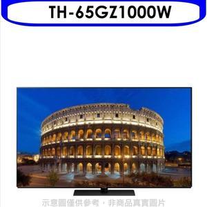 Panasonic國際牌【TH-65GZ1000W】65吋4K聯網OLED電視
