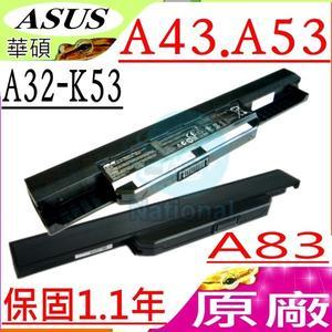 ASUS 電池(原廠)-華碩  A43,A43BY,A43J,A43S,A43SJ,A53J,A53JA,A53JU,A54,A83,A32-K53,A43EI