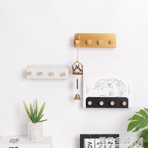 北歐風格門口掛鑰匙壁掛掛鉤免打孔置物架創意臥室客廳裝飾衣帽鉤  WD 遇見生活
