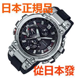 新品 日本正規品 CASIO 卡西歐手錶 G-SHOCK MTG-B1000-1AJF 太陽能電波手錶 時尚男錶 藍牙 智能手機鏈接