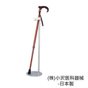 [預購] 拐杖放置架 - 老人用品 玄關 門口 架子 日本製 [W0550]
