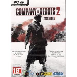 英雄連隊2 PC 英文版