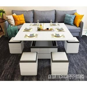 多功能茶几 小戶型折疊茶几 書桌鋼琴烤漆餐桌伸縮現代多功能用途儲物凳MKS 維科特3C