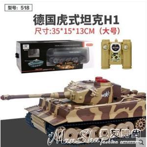 熱銷遙控坦克車遙控坦克玩具履帶式金屬可發射兒童對戰坦克模型男孩越野車LX曼莎時尚