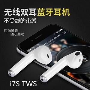 I7s藍牙耳機 i8x帶充電盒真無線雙耳藍牙耳機i9s tws藍牙耳機ebay 年終尾牙交換禮物