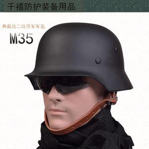 機車安全帽全鋼打造二戰德軍m35鋼盔 ☸mousika