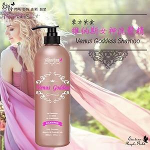 東方紫金 維納斯女神洗髮精1000ml –罐裝-頂級版