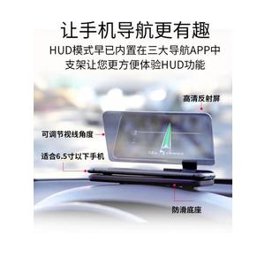 手機導航車載HUD抬頭顯示器汽車通用導航儀高清投影手機支架 MKS宜品