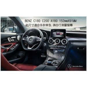 ☆愛思摩比☆BENZ C180 C200 A180 GLC250 汽車螢幕鋼化玻璃貼 7吋方形螢幕 保護貼 2.5D導角