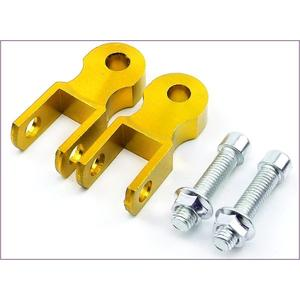 235A093-3   1023-006 大加高器帶螺絲 金色2入   加高  加長   後避震器   後叉