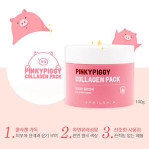韓國 APRIL SKIN 粉紅豬水凝膜 100g 晚安面膜 面霜 水凝霜