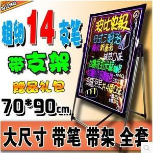 led螢光板手寫板電子螢光板70 90黑板螢光屏  JX