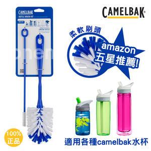 【one more】100%正品 美國代購 camelbak 水杯清潔刷具兩入組 含替換吸管刷 噴射/兒童運動水壺