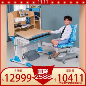 【結賬再折】兒童書桌  兒童書桌椅 成長書桌 兒童學習桌椅 可升降成長書桌椅 ME359+AU612