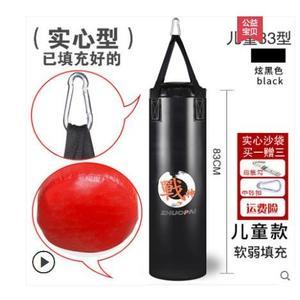 拳擊沙袋吊式立式家用散打兒童成人跆拳道沙包不倒翁架子訓練器材 【熱賣新品】 XL