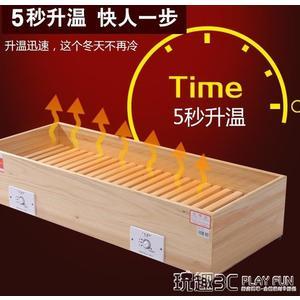 烘腳器 220V 實木取暖器家用暖腳器電火桶烤火箱辦公室省電烘腳暖足烤火爐 JD 玩趣3C