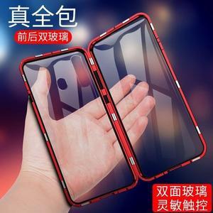 三星 Galaxy A30 A50 A60 A70 A80 手機殼 防摔 透明玻璃前後蓋 全包 磁吸金屬邊框 保護套 雙面萬磁王