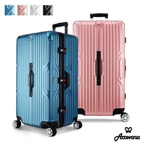 【Arowana】運動航太框30吋避震輪旅行箱/行李箱(多色任選)【H80867】