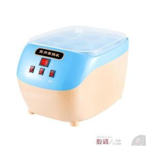 蛋捲機蛋包腸機商用小吃設備電熱蛋腸機全自動蛋捲機蛋爆腸機家用雞蛋杯 數碼人生