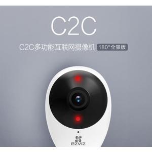 wifi監視器夜視高清監視器看家神器無線遠程攝像機商用全景攝像頭螢石云c2c 爾碩LX
