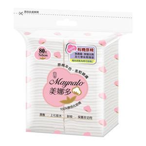 美娜多100%原色化妝棉80枚/包 【康是美】