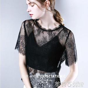 黑色蕾絲打底衫女網紗半袖上衣內搭半身短袖仙氣透視鏤空紗衣  茱莉亞