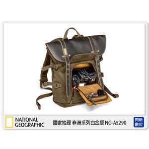 【分期0利率】National Geographic 國家地理 NEW AFRICA NG A5290 中型 後背包 (NGA5290,非洲系列白金版)