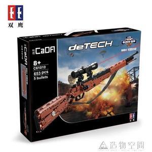 積木槍98k狙擊可發射兼容樂高絕地男孩求生益智 名購居家NMS