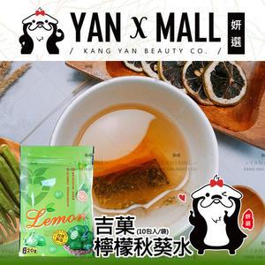 吉菓 在地食材檸檬秋葵水 (每袋10包入)【妍選】