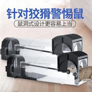 老鼠籠捕鼠器家用全自動超強連續捉撲補老鼠夾子滅鼠器抓捕鼠神器 童趣潮品