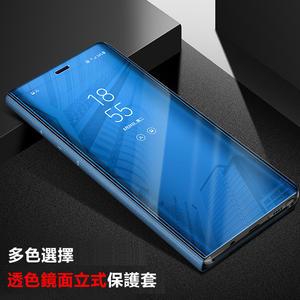 三星 Galaxy S8 保護套 S8 Plus 皮套 S8+ 透色鏡面立式保護殼 翻蓋皮套 商務 支架 電鍍外殼 |麥麥3C