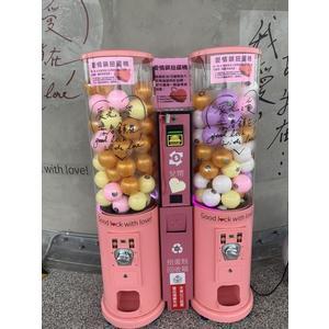 馬卡龍扭蛋機 愛情雙人扭蛋機 兌幣機 情人節 馬卡龍 粉色小型扭蛋機 公關活動租賃 夏天 暑期