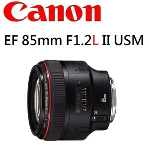 名揚數位 CANON EF 85mm F1.2 L USM II 佳能公司貨 一年保固 人像鏡皇 (一次付清)