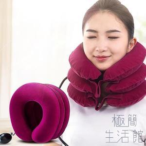 充氣U型枕護頸枕三層牽引托扶脖子頸肩枕頭【極簡生活館】