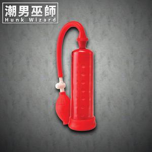 消防隊強力陽具陰莖開發真空幫浦玩具 被吸屌的感受 | 吸引勃起自慰