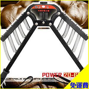 免運!!力度調節20KG-60KG握力棒30KG彈力棒40KG握力器50KG彈簧臂力棒臂力器健臂器.訓練器