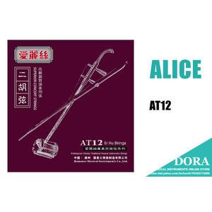 小叮噹的店-ALICE AT12 高級銀質演奏用 二胡弦