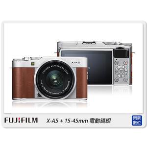 Fujifilm 富士 X-A5+15-45mm 電動鏡組(XA5,恆昶公司貨)