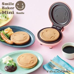點心機 鬆餅機【U0152】recolte 日本麗克特Mini 迷你鬆餅機(兩色)  完美主義