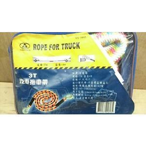 【3T汽車拖車帶YS-5843】016135拖車繩拖車帶【八八八】e網購