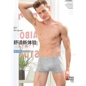 男士內褲 褲頭男冰絲莫代爾四角加大尺碼 純棉感寬鬆大號平角褲 快速出貨