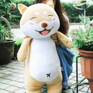 可愛狗狗抱枕抱著睡覺柴犬哈士奇毛絨玩具公仔韓國萌娃娃搞怪女生「時尚彩虹屋」